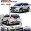 ชุดแต่ง HONDA CRV 2012 2013 2014 Zercon Z- II thumbnail 3
