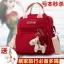 กระเป๋าผ้าแคนวาสสีแดงแต่งตัวห้อยรูปม้า งานน่ารักสไตล์แบรนด์ LAGAFFE thumbnail 1