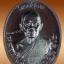 หลวงพ่อคูณ รุ่นไตรสรณะ เหรียญรูปไข่ครึ่งองค์ ชุดแช่น้ำมนต์ 12 ราศี thumbnail 4