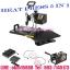 เครื่องรีดร้อน 5 in 1 ( Heat Press Machine 5 in 1) ขายเครื่องฮีทเพลส thumbnail 5