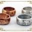 แหวนมงคล สะ ตะ ปะ วะ thumbnail 2