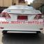 ชุดแต่งรอบคัน Toyota Altis 2010 2011 2012 TRD Camry Style thumbnail 3