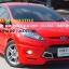 ชุดแต่ง เฟียสต้า Ford Fiesta IIDEO แต่ง fiesta thumbnail 4