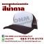 จำหน่ายหมวกสกรีน หมวกสกรีน หมึกซับลิมิเนชั่น หมวกสกรีนตะข่าย หมวกสกรีน ราคาถูก thumbnail 8