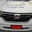 กระจังหน้า Honda CRV G5 2017 2018 thumbnail 1