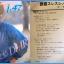 เพลงญี่ปุ่น แผ่นเสียง 7 นิ้ว สภาพปกและแผ่น vg++ to nm...(1) thumbnail 43