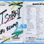 เพลงญี่ปุ่น แผ่นเสียง 7 นิ้ว สภาพปกและแผ่น vg++ to nm...(2) thumbnail 34