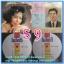 S1-9 แผ่นเสียง เพลงไทยสุนทราภรณ์ ขับร้องโดย หลายศิลปิน ไม่เคยลงเข็ม thumbnail 6