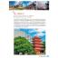 Japan Kyushu เที่ยวญี่ปุ่น ฉบับตะลุย คิวชู ปรับปรุงใหม่ ครบ 7 จังหวัด thumbnail 26