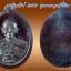 หลวงพ่อคูณ รุ่นปาฏิหาริย์ EOD เหรียญรูปไข่ ครึ่งองค์ เนื้อทองแดงรมดำไม่ตัดปีก หลังเรียบ หมายเลข ๑๐๔ thumbnail 4