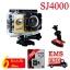 SJCAM SJ4000 WIFICAM กล้องaction cam กล้องติดรถยนต์ ของแท้ 100% (สีทอง) ฟรี การ์ด 8GB และ ชุดติดตั้งในรถยนต์ thumbnail 1
