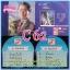 C1-117 แผ่นเสียง เพลงไทยสตริงเก่า สภาพสวย แผ่นสะสม ส่วนใหญ่ไม่เคยลงเข็ม เพลงฟัง มากันทุกค่าย RS,GRAMMY,ONPA,MUSIC TRAIN,SOUND SCALE,EMI thumbnail 67