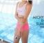 SM-V1- 658 ชุดว่ายน้ำสปอร์ตบราสีขาวสกรีนอักษรชมพู กางเกงสีชมพูสวย thumbnail 6