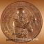 เหรียญกลม ขุนพันธ์ มือปราบสิบทิศ เนื้อเงิน+ทองแดง ขนาด 3.2 ซม. และว่านขาว 5.2 ซม. thumbnail 1