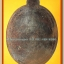 หลวงพ่อคูณ รุ่นปาฏิหาริย์ EOD เหรียญรูปไข่ ครึ่งองค์ เนื้อทองแดงรมดำไม่ตัดปีก หลังเรียบ หมายเลข ๑๐๔ thumbnail 3
