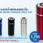 กระบอกน้ำสแตนเลสทำน้ำด่างนาโนดื่มเพื่อปรับสมดุลร่างกาย (Alkaline Water Stainless Steel Cup) thumbnail 1