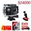 SJCAM SJ4000 WIFICAM กล้องaction cam กล้องติดรถยนต์ ของแท้ 100% (สีดำ) ฟรี การ์ด 8GB และ ชุดติดตั้งในรถยนต์ thumbnail 1