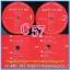 C1-117 แผ่นเสียง เพลงไทยสตริงเก่า สภาพสวย แผ่นสะสม ส่วนใหญ่ไม่เคยลงเข็ม เพลงฟัง มากันทุกค่าย RS,GRAMMY,ONPA,MUSIC TRAIN,SOUND SCALE,EMI thumbnail 62
