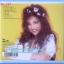 ซีดี.เพลงญี่ปุ่น Seiko Matsuda Dimond Expression thumbnail 2