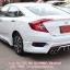 ชุดแต่ง รอบคัน Honda Civic 2016 2017 MDP Style V2 thumbnail 20