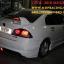 ชุดแต่งรอบคัน Honda Civic 2006 2007 2008 2009 MUGEN thumbnail 15