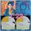 C1-117 แผ่นเสียง เพลงไทยสตริงเก่า สภาพสวย แผ่นสะสม ส่วนใหญ่ไม่เคยลงเข็ม เพลงฟัง มากันทุกค่าย RS,GRAMMY,ONPA,MUSIC TRAIN,SOUND SCALE,EMI thumbnail 23