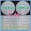 C1-117 แผ่นเสียง เพลงไทยสตริงเก่า สภาพสวย แผ่นสะสม ส่วนใหญ่ไม่เคยลงเข็ม เพลงฟัง มากันทุกค่าย RS,GRAMMY,ONPA,MUSIC TRAIN,SOUND SCALE,EMI thumbnail 49