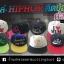 ชุดธุรกิจสกรีน หมวก สามารถออกแบบได้ด้วยตัวคุณเอง thumbnail 2