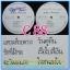 C1-117 แผ่นเสียง เพลงไทยสตริงเก่า สภาพสวย แผ่นสะสม ส่วนใหญ่ไม่เคยลงเข็ม เพลงฟัง มากันทุกค่าย RS,GRAMMY,ONPA,MUSIC TRAIN,SOUND SCALE,EMI thumbnail 93
