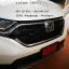 ชุดแต่ง Honda CRV G5 Modulo 2017 2018 thumbnail 43