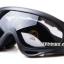 แว่นตาจักรยาน ยี่ห้อ X400 thumbnail 6