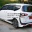 ชุดแต่งรอบคัน Toyota SIENTA เซียนต้า 2016 thumbnail 3