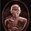 หลวงพ่อคูณ รุ่นปาฏิหาริย์ EOD เหรียญรูปไข่ พิมพ์ครึ่งองค์ เนื้อทองแดงผิวไฟ หมายเลขสวย ๑๓๐๐ thumbnail 1
