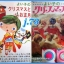 เพลงญี่ปุ่น แผ่นเสียง 7 นิ้ว สภาพปกและแผ่น vg++ to nm...(2) thumbnail 24