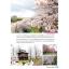 Japan Kyushu เที่ยวญี่ปุ่น ฉบับตะลุย คิวชู ปรับปรุงใหม่ ครบ 7 จังหวัด thumbnail 24