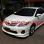 ชุดแต่งรอบคัน Toyota Altis 2010 2011 2012 TRD Camry Style thumbnail 1
