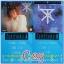 C1-117 แผ่นเสียง เพลงไทยสตริงเก่า สภาพสวย แผ่นสะสม ส่วนใหญ่ไม่เคยลงเข็ม เพลงฟัง มากันทุกค่าย RS,GRAMMY,ONPA,MUSIC TRAIN,SOUND SCALE,EMI thumbnail 26
