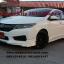 ชุดแต่งรอบคัน ซิตี้ Honda City 2014 2015 Mudulo V2 + MUGEN ท่อคู่ thumbnail 15