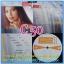 C1-117 แผ่นเสียง เพลงไทยสตริงเก่า สภาพสวย แผ่นสะสม ส่วนใหญ่ไม่เคยลงเข็ม เพลงฟัง มากันทุกค่าย RS,GRAMMY,ONPA,MUSIC TRAIN,SOUND SCALE,EMI thumbnail 55