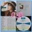 C1-117 แผ่นเสียง เพลงไทยสตริงเก่า สภาพสวย แผ่นสะสม ส่วนใหญ่ไม่เคยลงเข็ม เพลงฟัง มากันทุกค่าย RS,GRAMMY,ONPA,MUSIC TRAIN,SOUND SCALE,EMI thumbnail 63