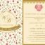 โปสการ์ดแต่งงานหน้า-หลัง PP028 thumbnail 1
