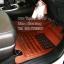 พรมปูพื้นรถยนต์ 5D เข้ารูป Toyota REVO thumbnail 5