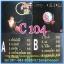 C1-117 แผ่นเสียง เพลงไทยสตริงเก่า สภาพสวย แผ่นสะสม ส่วนใหญ่ไม่เคยลงเข็ม เพลงฟัง มากันทุกค่าย RS,GRAMMY,ONPA,MUSIC TRAIN,SOUND SCALE,EMI thumbnail 109