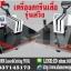 เครื่องรีดร้อน เครื่องสกรีนเสื้อ เครื่องheat press เครื่องฮีตทรานเฟอร์ thumbnail 1