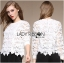 Lady Ella Sweet & Sporty Lace Jumper L236-75C07 thumbnail 1