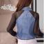 Lady denim long sleeve elegant chiffon True by Aris Code thumbnail 4