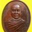 พระครูบุญญาภินันท์ (หลวงหรีด) วัดป่าโมกข์ พังงา รุ่นบุญสูง ปี ๒๕๔๖ เหรียญรูปไข่ เนื้อทองแดง thumbnail 1