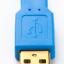 LINK CABLE USB-MT500 Weintek thumbnail 2