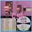 C1-117 แผ่นเสียง เพลงไทยสตริงเก่า สภาพสวย แผ่นสะสม ส่วนใหญ่ไม่เคยลงเข็ม เพลงฟัง มากันทุกค่าย RS,GRAMMY,ONPA,MUSIC TRAIN,SOUND SCALE,EMI thumbnail 61