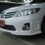 ชุดแต่งรอบคัน Toyota Altis 2010 2011 2012 ACC thumbnail 1